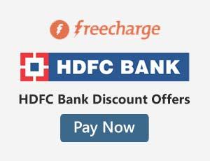 FreeCharge HDFC Bank Coupons