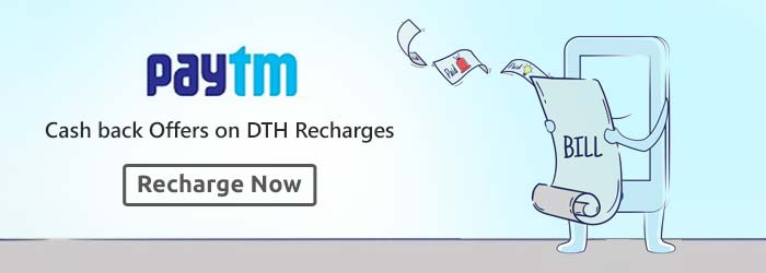 Paytm DTH Coupons