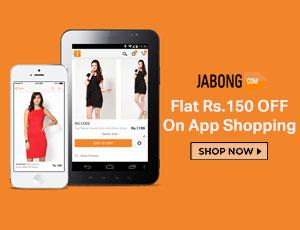Jabong App Coupons