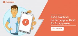 Freecharge 50 Offer