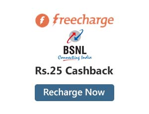 Freecharge BSNL Coupons