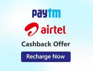 Paytm Airtel Offers