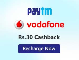 Paytm Vodafone Offers