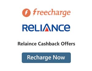 Freecharge Reliance Coupons