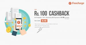 freecharge 100 offer