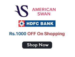 HDFC Coupons