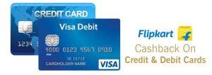 Flipkart Banks Offers