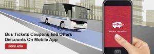 Redbus App Coupons