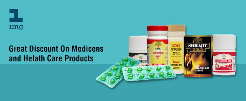 1Mg Offers